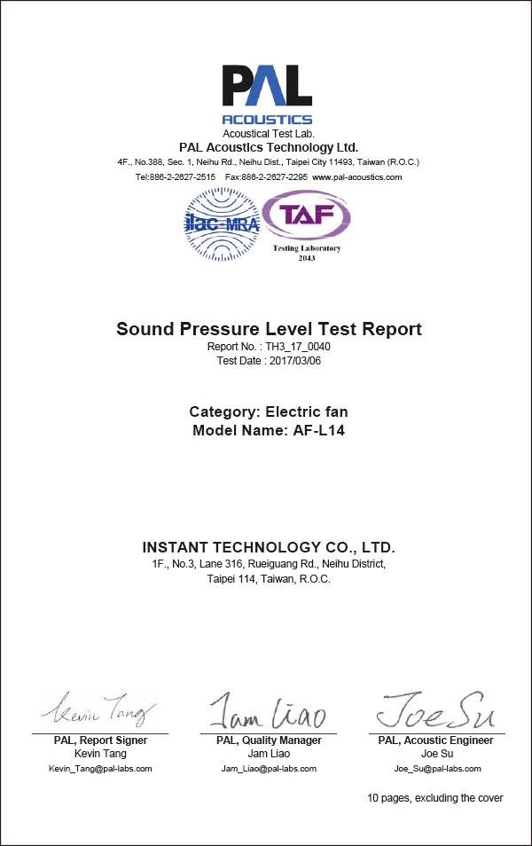 通過PAL實驗室認證,品質看得見,安全有保障。