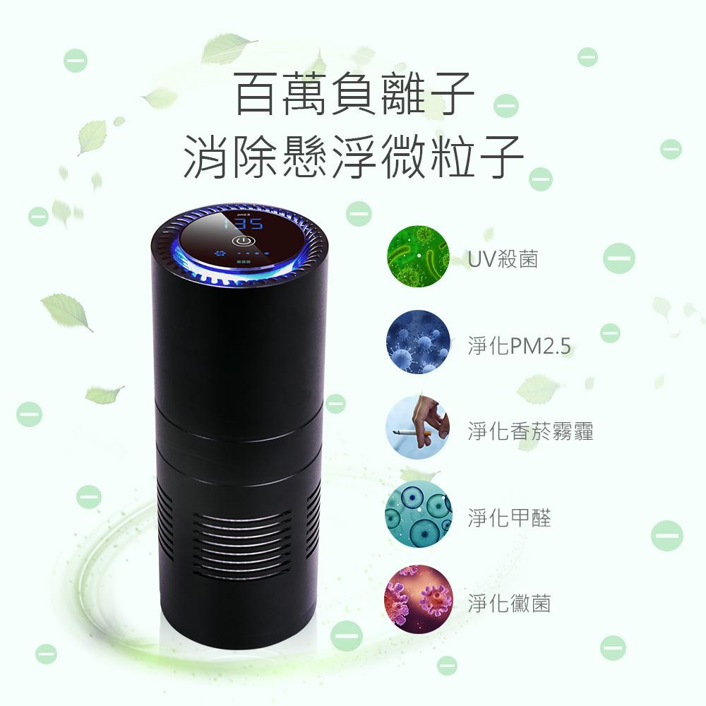 快譯通 abee HM22 UV殺菌負離子 空氣清淨機